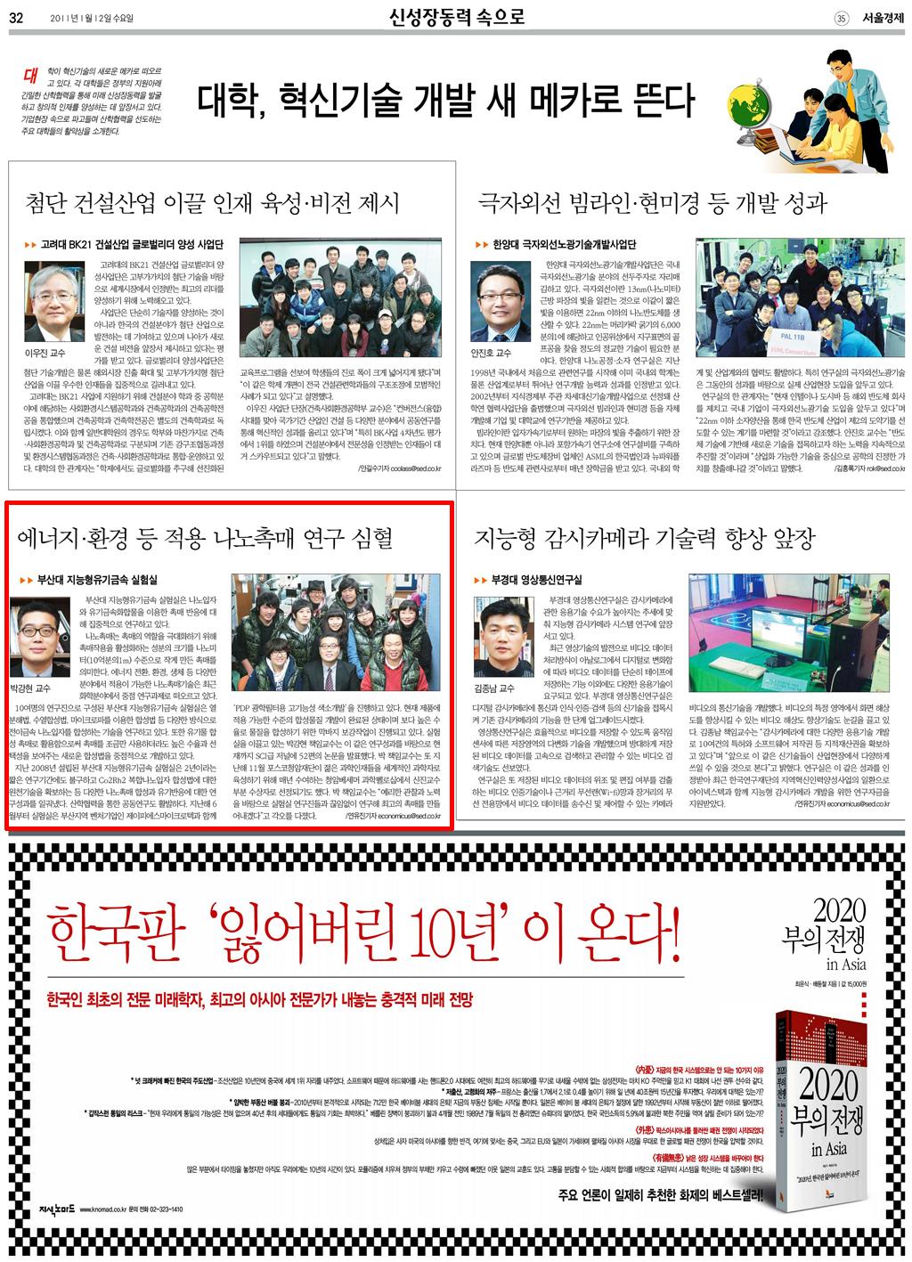 Wed Jan 12 2011 - 32.jpg